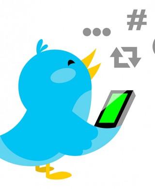 צייצו לנו בטוויטר