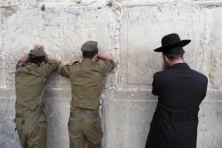 הכומתה היהודית