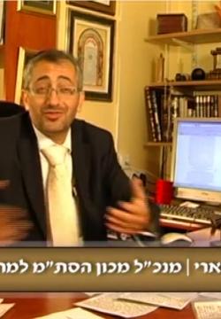 וידאו: הלכות מזוזה