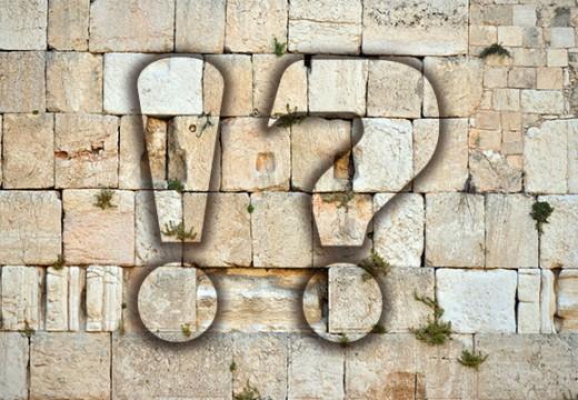 כל-השאלות-כל-התשובות-על-בין-המצרים-277533581