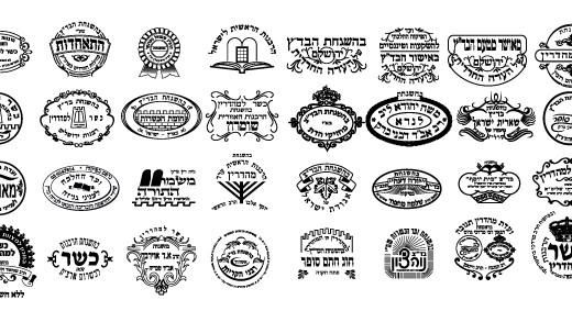 לוגו-סמל-כשרות-(1)