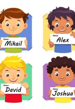 """מה העניין לקרוא בשמות עבריים מהתנ""""ך"""