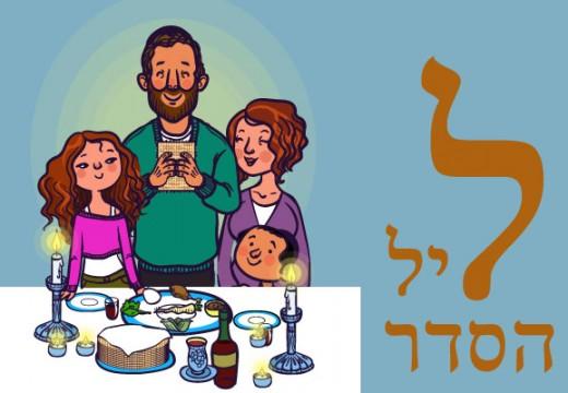 מושגים-ביהדות-באות-ל-330229262-[Converted]
