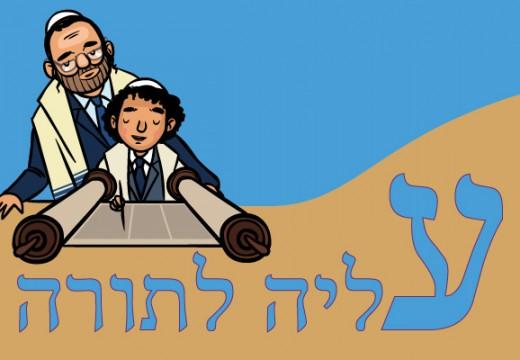 מושגים-ביהדות-באות-ע-265278461-[Converted]