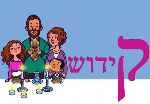 מושגים-ביהדות-באות-ק-330230840-[Converted]