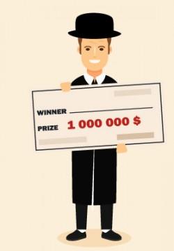 מי מוכן לוותר על 25 מליון $
