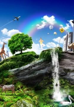 עולם כדור הארץ (Small)