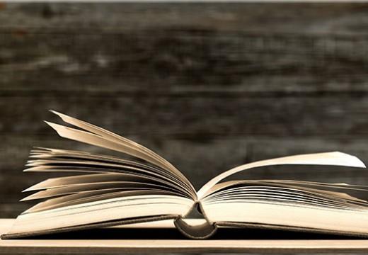 קריאת-פסוקים-בודדים-בתהילים-307755542