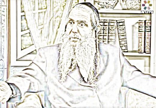 הרב-ארוש