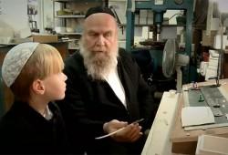 הסבר תהליך ייצור תפילין בית אל לנער בר מצווה