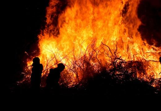 אש-(5)