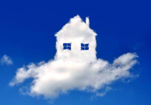 בית עננים (Small)