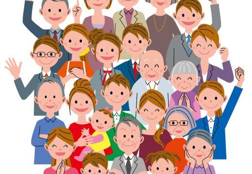 מה עושים עשירי הקהילה כדי לשמח את לבם?