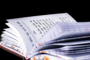 כל מה שצריך לדעת על תפילת עירוב תבשילין