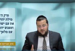 מילת יהושע את עם ישראל והמפגש עם מלאך ה'