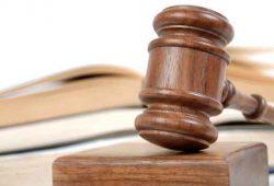 לימוד גמרא  -  אלימות בבית המשפט! שיעור 16