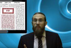 הרב דניאל ניו