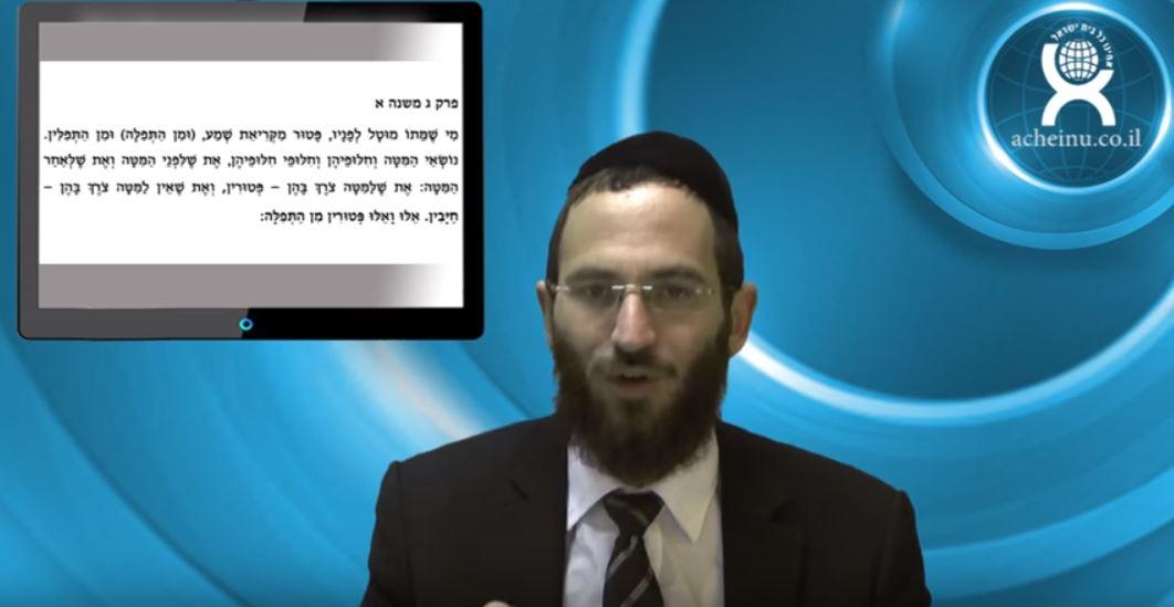 איזה יהודי פטור מקריאת שמע, מתפילה, ומכל מצוות התורה?