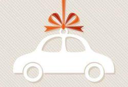 לימוד גמרא – אפשר לקנות רכב בלי לשלם כסף? שיעור 32