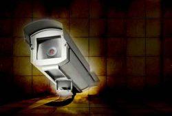 לימוד גמרא -  אפשר לקנות חפץ דרך מצלמה נסתרת? שיעור 31