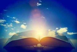 """עין יעקב   ברכות דף ב עמוד א - דף ג עמוד א   מבוא ואגדות חז""""ל"""