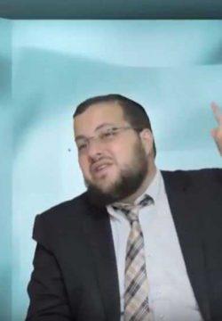 """יהושע פרק כ""""ג"""
