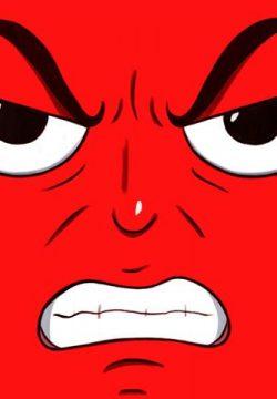 פרצוף כועס (Small)