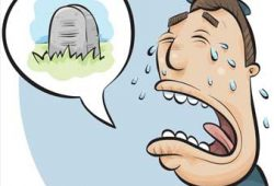 האם מותר לבכות בימי ראש חודש?