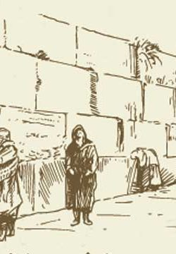 מה מותר ומה אסור בימי בין המצרים?
