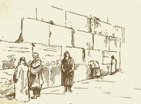 מה מותר ומה אסור בימי בין המצרים