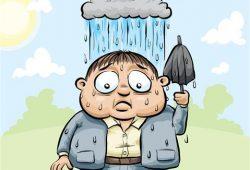 למורה שלי קוראים: מטריה