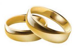 החתן חשב שהטבעת 24 קרט והתברר שהיא רק 14 קרט - שיעור מס' 75