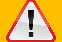 שימו לב אזהרה חמורה – שיעור מס' 48