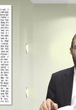"""מקור הביטוי """"יהודה ועוד לקרא"""" – שיעור מס' 44"""