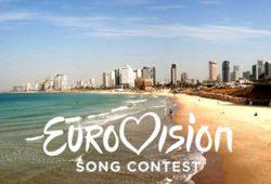 כל מדינת ישראל מחכה בכליון עינים לאירוע האירווזיון הענק שיתקיים הפעם אצלינו בתל אביב בקיץ הקרוב