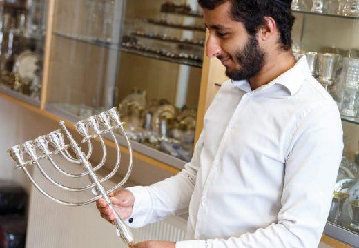 היהודי